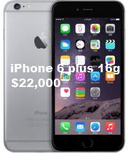 iPhone 6 plus 16g 太空灰