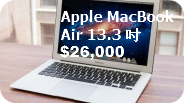 Apple MacBook Air 13.3 吋