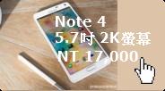三星 Samsung A7 5.5吋 super AMOLED Full HD 超薄全金屬手機 -A700YD